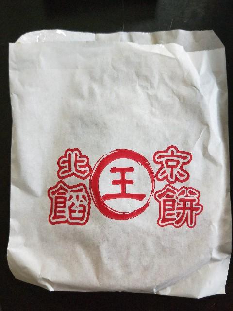 f:id:taiwaninaka:20191014222125j:image