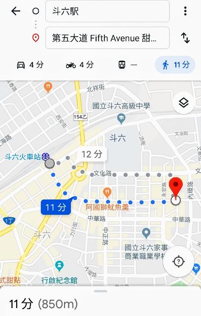 f:id:taiwaninaka:20191022075803j:image