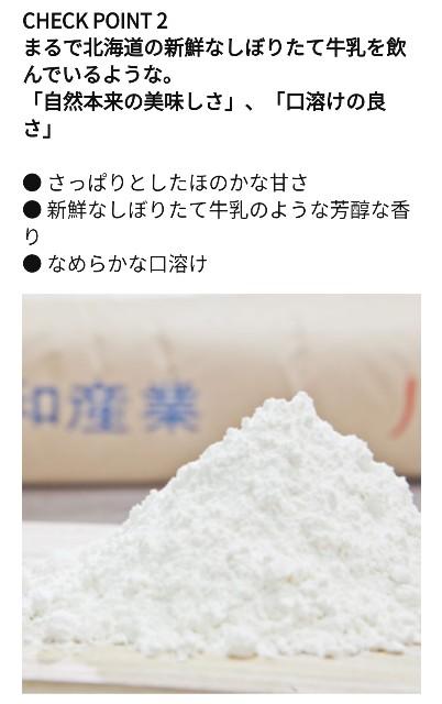 f:id:taiwaninaka:20191023163356j:image