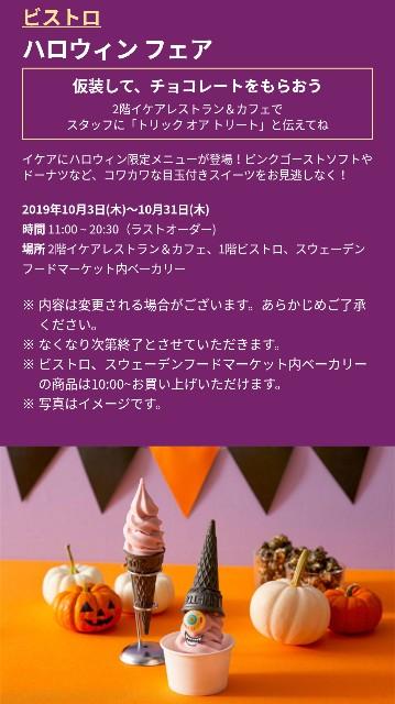 f:id:taiwaninaka:20191029002340j:image