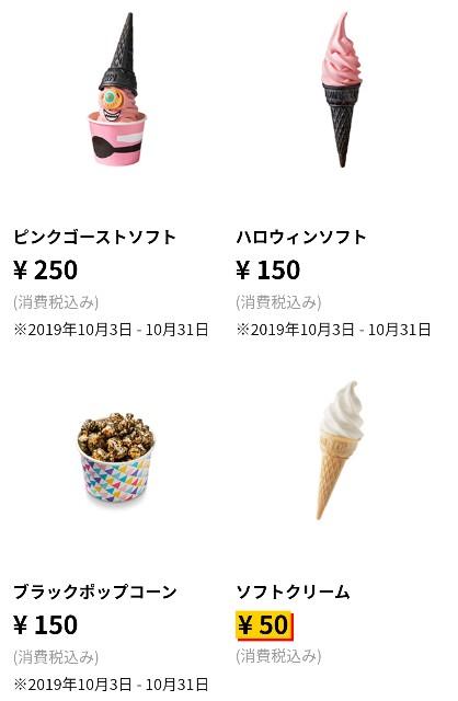 f:id:taiwaninaka:20191029003627j:image
