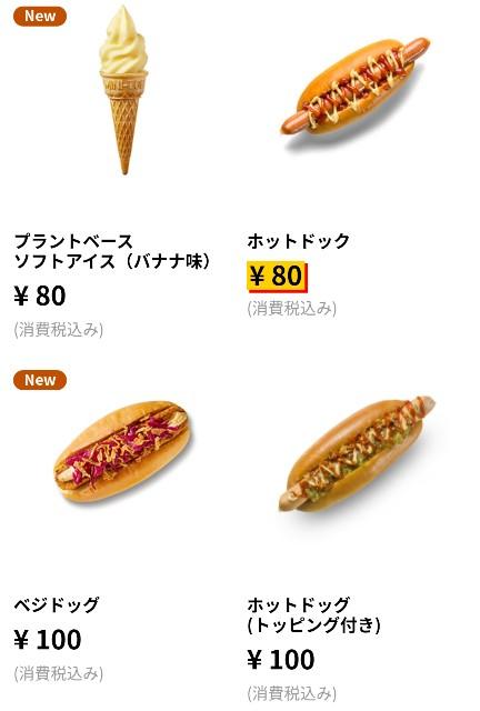 f:id:taiwaninaka:20191029075237j:image