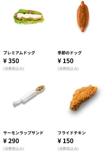 f:id:taiwaninaka:20191029075330j:image