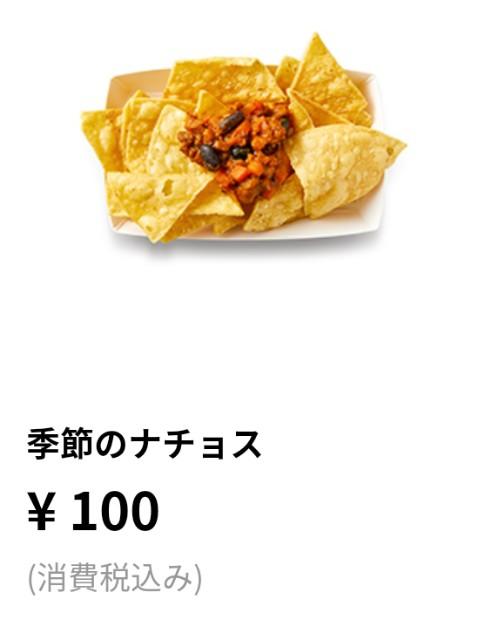 f:id:taiwaninaka:20191029075624j:image