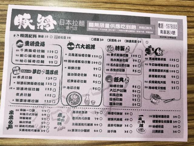 f:id:taiwaninaka:20191030234021j:image