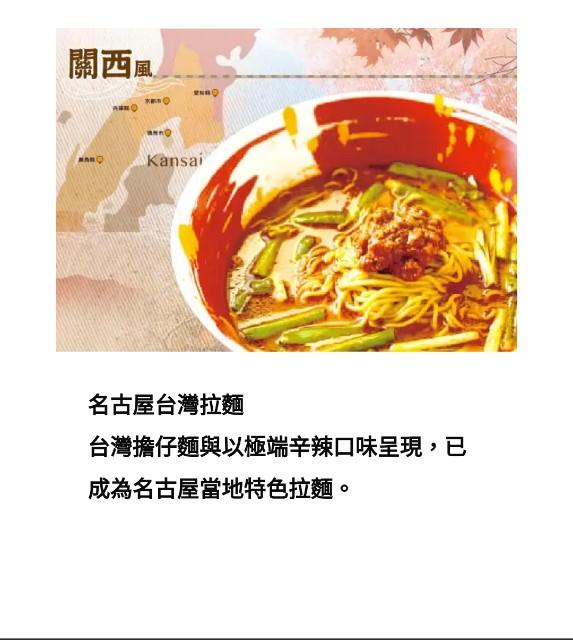 f:id:taiwaninaka:20191031010423j:image