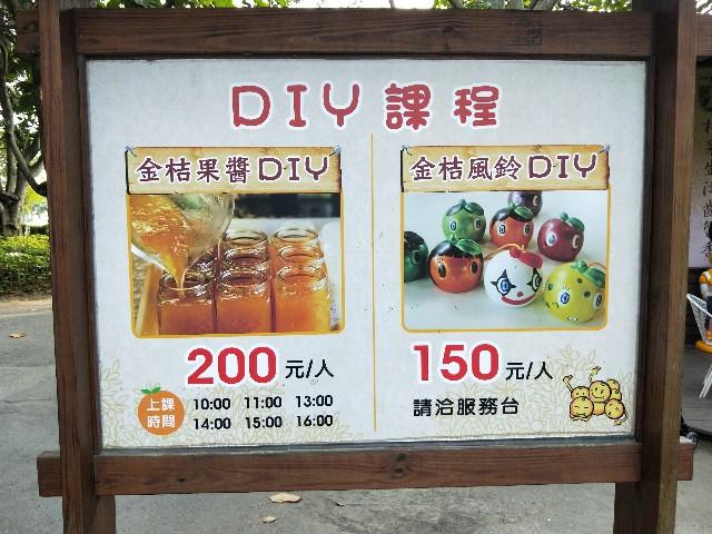 f:id:taiwaninaka:20191104012220j:image