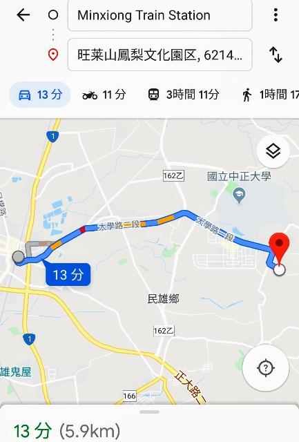 f:id:taiwaninaka:20191108095730j:image