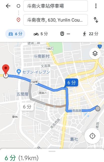 f:id:taiwaninaka:20191111030309j:image