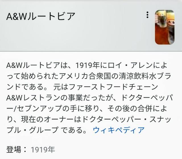 f:id:taiwaninaka:20191127091926j:image