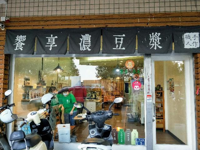 f:id:taiwaninaka:20191204205651j:image