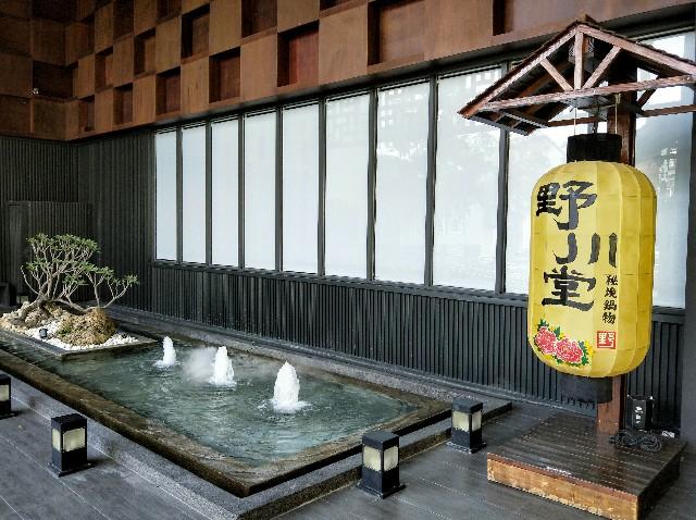 f:id:taiwaninaka:20191205225727j:image