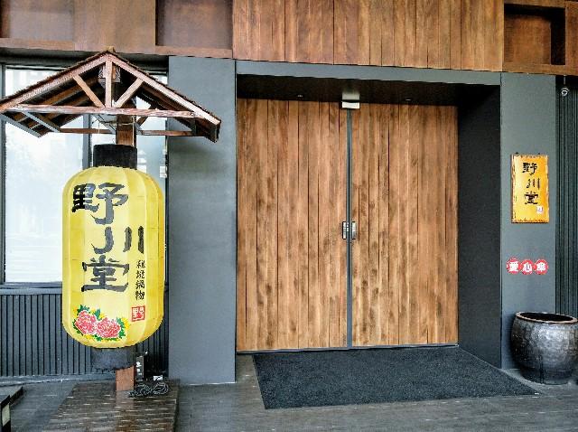 f:id:taiwaninaka:20191205225855j:image