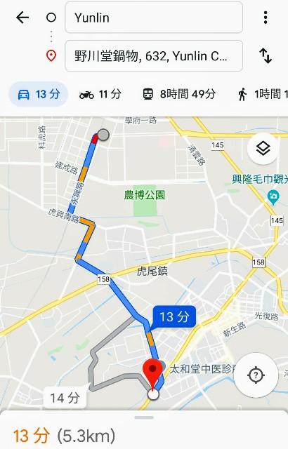 f:id:taiwaninaka:20191206091010j:image