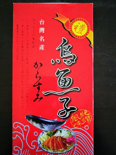 f:id:taiwaninaka:20191209013707j:image