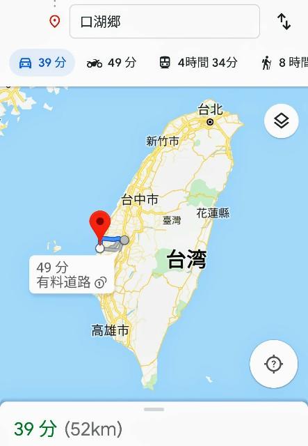 f:id:taiwaninaka:20191209193228j:image