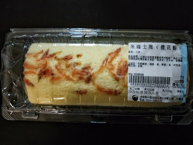 f:id:taiwaninaka:20191212142752j:image