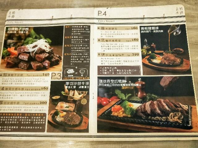 f:id:taiwaninaka:20200106023358j:image