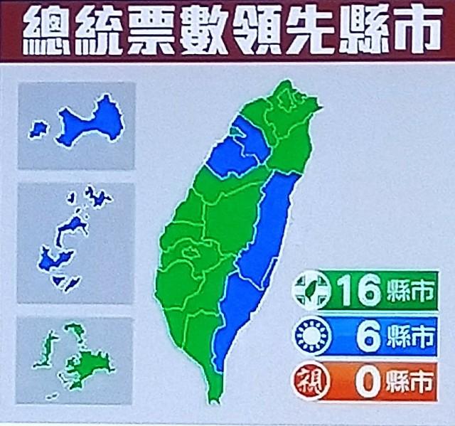 f:id:taiwaninaka:20200112002650j:image