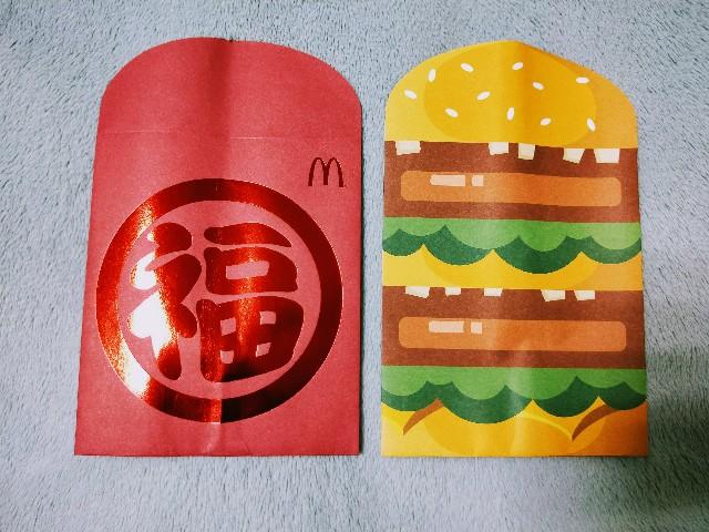 f:id:taiwaninaka:20200112233119j:image