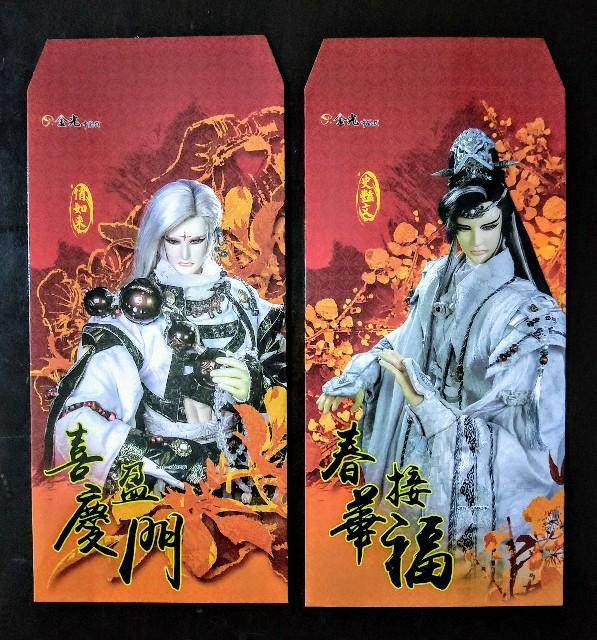 f:id:taiwaninaka:20200112233136j:image