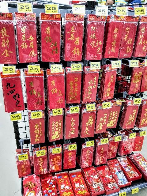 f:id:taiwaninaka:20200112233153j:image