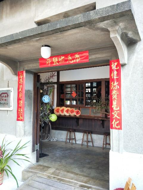 f:id:taiwaninaka:20200123231923j:image