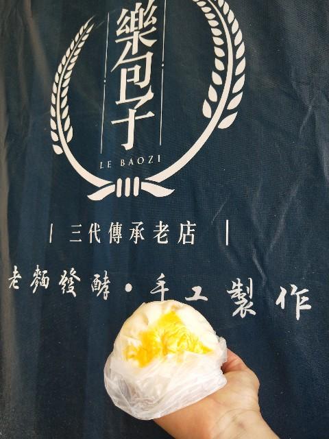 f:id:taiwaninaka:20200124002125j:image