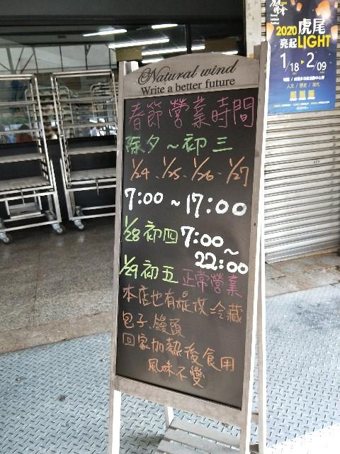 f:id:taiwaninaka:20200124134159j:image