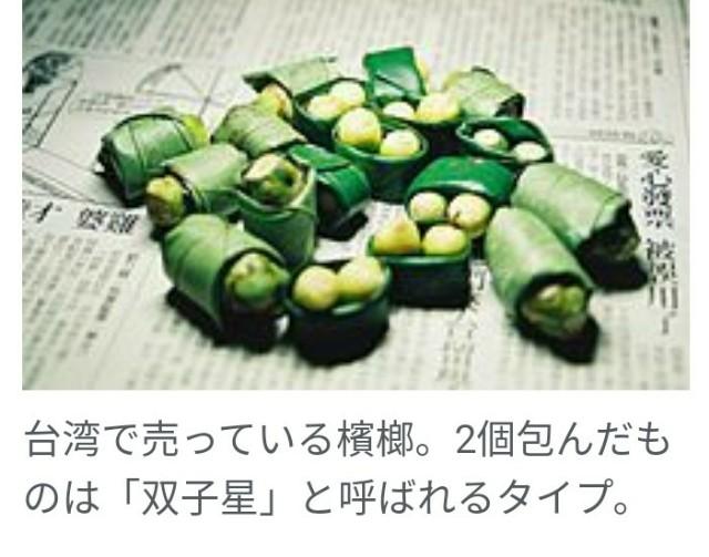 f:id:taiwaninaka:20200202101805j:image