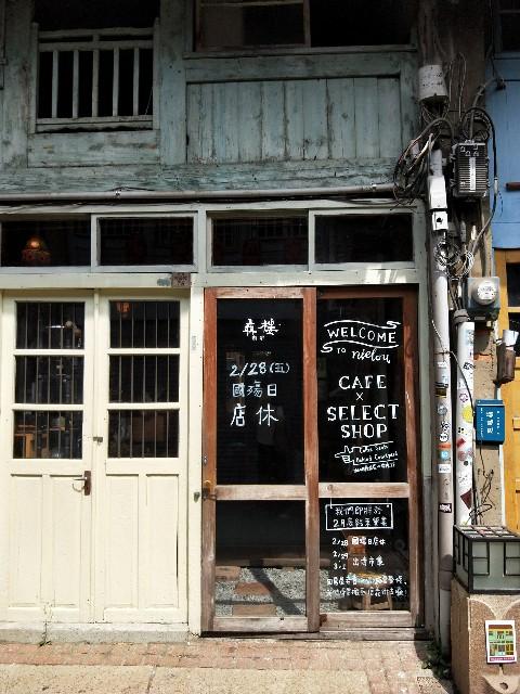 f:id:taiwaninaka:20200228233537j:image