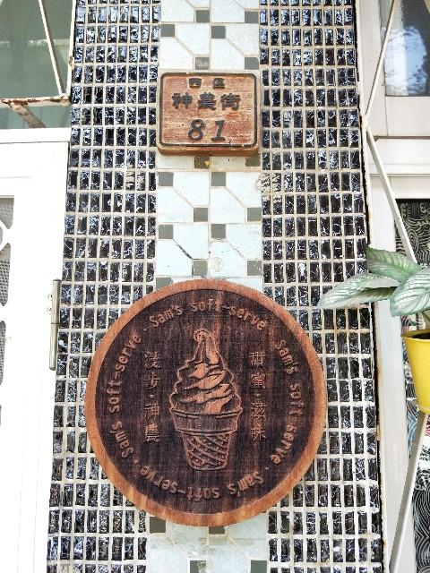 f:id:taiwaninaka:20200228233704j:image