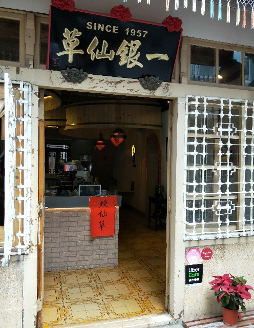 f:id:taiwaninaka:20200228233739j:image