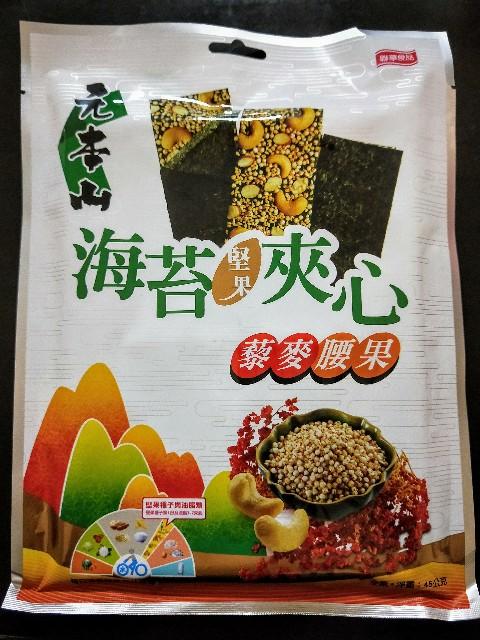 f:id:taiwaninaka:20200302140911j:image