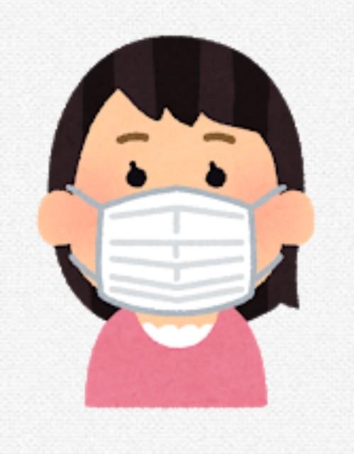 f:id:taiwaninaka:20200302232424j:image