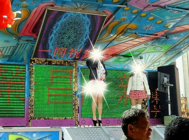 f:id:taiwaninaka:20200306014132j:image