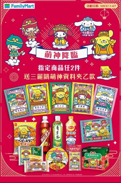 f:id:taiwaninaka:20200311083426j:image