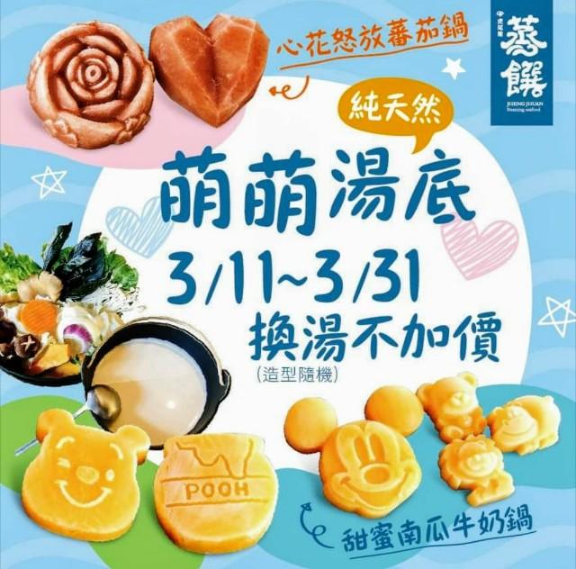 f:id:taiwaninaka:20200321014738j:image