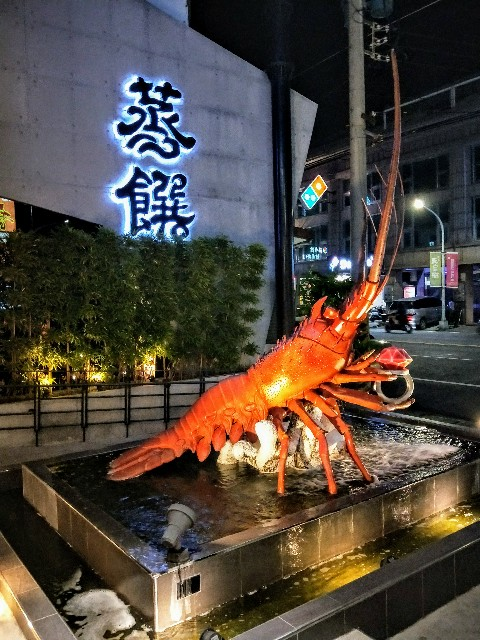 f:id:taiwaninaka:20200321015951j:image