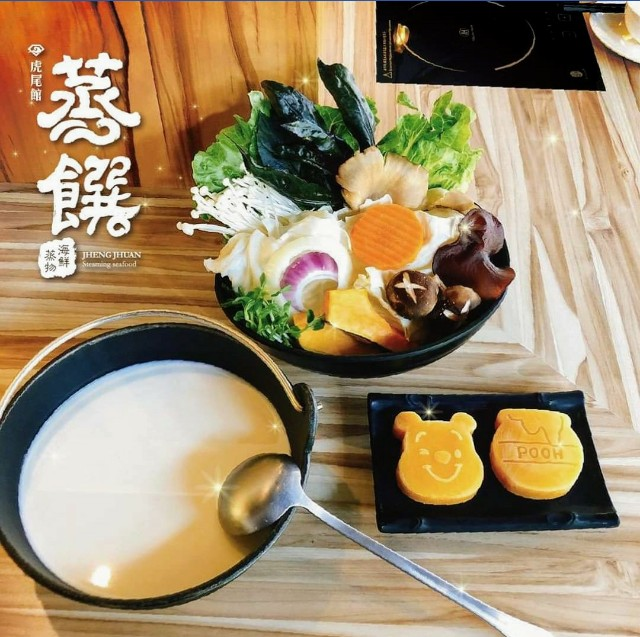f:id:taiwaninaka:20200321022502j:image