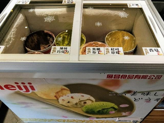 f:id:taiwaninaka:20200321023557j:image