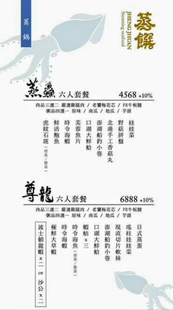 f:id:taiwaninaka:20200321030941j:image