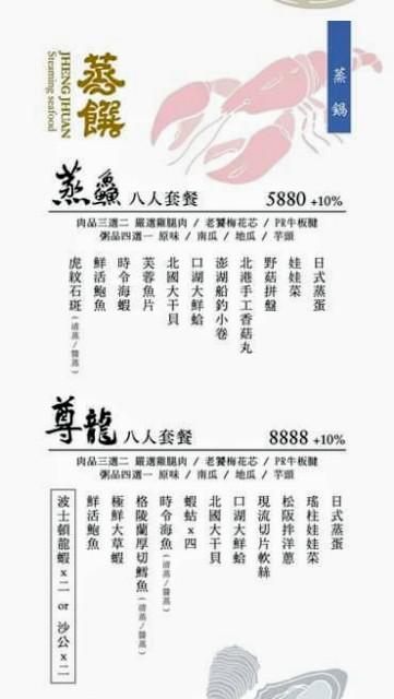 f:id:taiwaninaka:20200321031004j:image