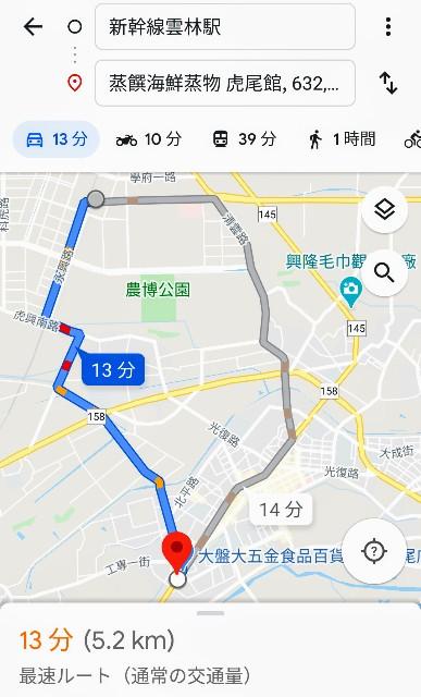 f:id:taiwaninaka:20200323083621j:image