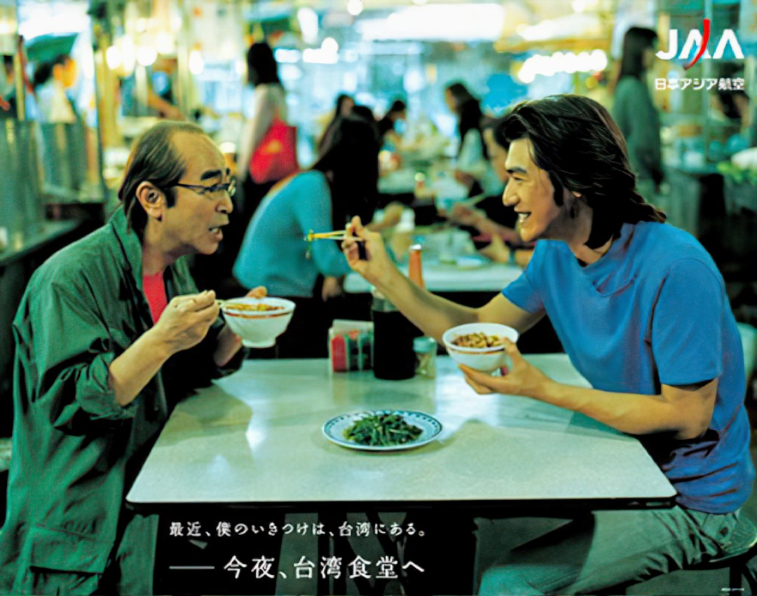 f:id:taiwaninaka:20200331104054p:plain