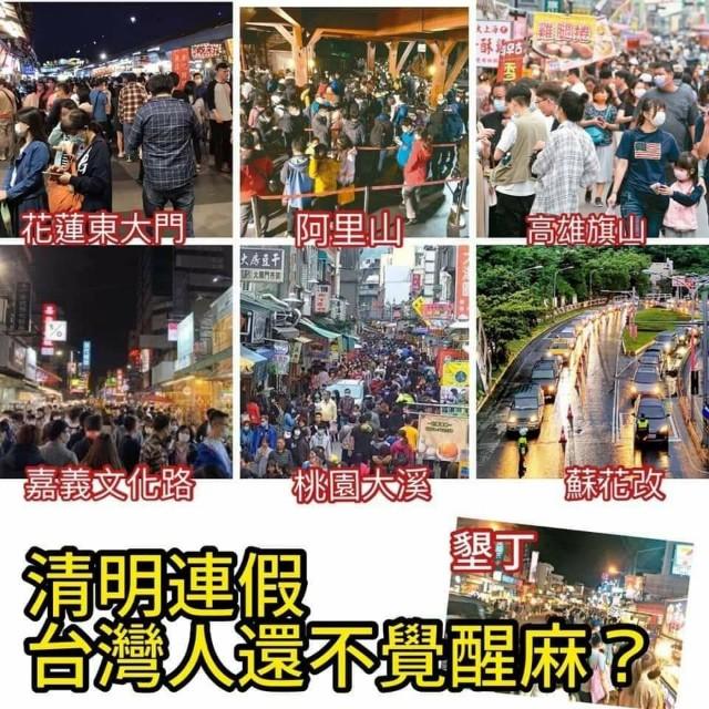 f:id:taiwaninaka:20200408094912j:image