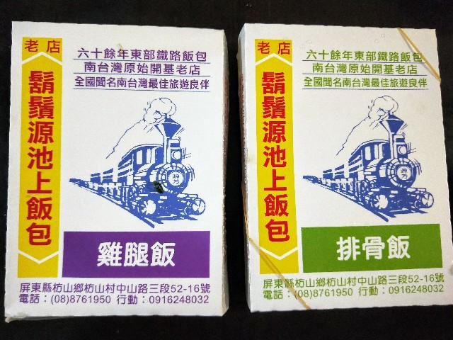 f:id:taiwaninaka:20200409092826j:image