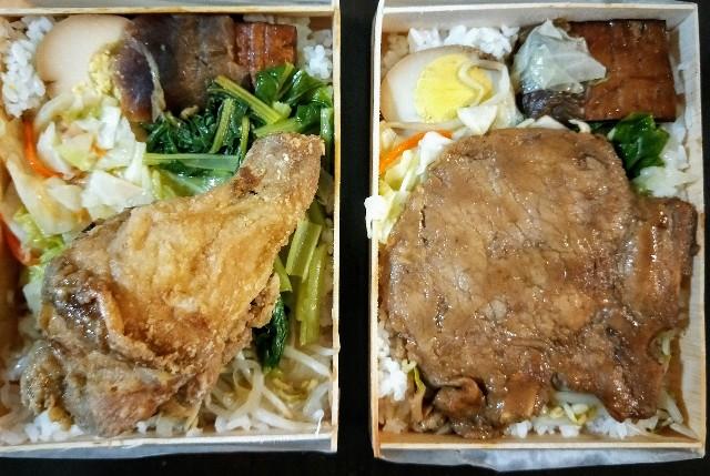 f:id:taiwaninaka:20200409093113j:image