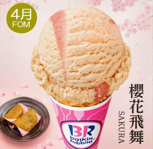 f:id:taiwaninaka:20200410002646j:image