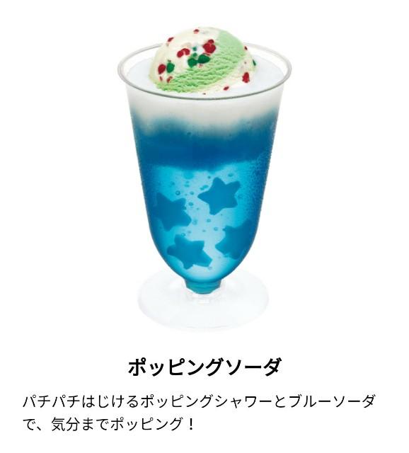 f:id:taiwaninaka:20200410002655j:image